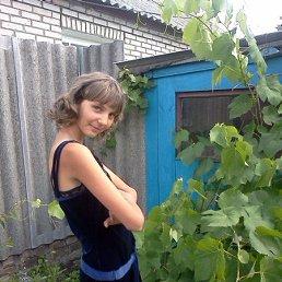 Регина, 20 лет, Белополье