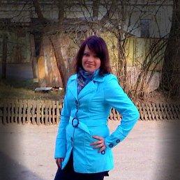 Кристина, 28 лет, Невель