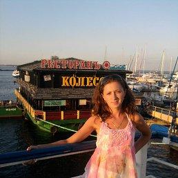 Людмила, 27 лет, Рахов