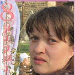 марина, 43 года, Приморск