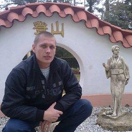 Руслан, 28 лет, Таврийск