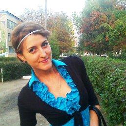 Марина, 26 лет, Фрунзовка