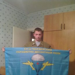 Сергей, Иваново, 30 лет