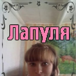 Наталья, 24 года, Омский