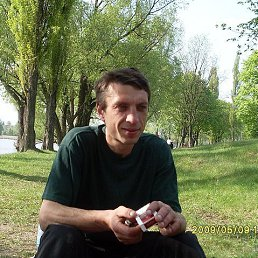 Александр, 41 год, Глухов
