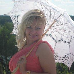 Анна, 38 лет, Вербилки