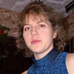 Оксана, 44 года, Талдом