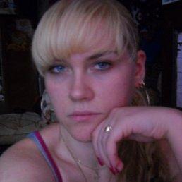 Аня, 28 лет, Белозерское