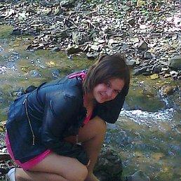 Алинчик, 24 года, Мелитополь