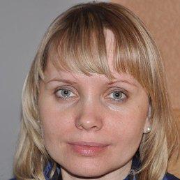 Галина, 44 года, Угра