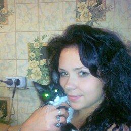 юлия, 26 лет, Вихоревка