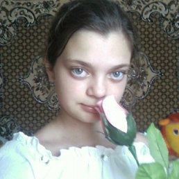 Люда, 20 лет, Золотоноша