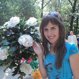 Юлия, 29 лет, Геническ