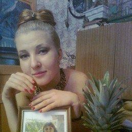 Александра, 30 лет, Очаков