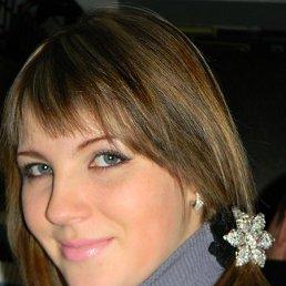 Анюта, 28 лет, Сенгилей