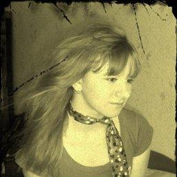 I Love, 24 года, Магдагачи