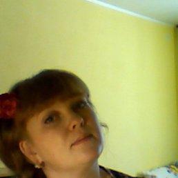 елена, 37 лет, Завьялово