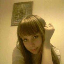 Наталья, 24 года, Бабушкин
