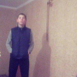 Костя, 22 года, Христиновка