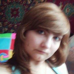 Мария, 29 лет, Старобельск
