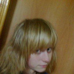 Лидусик, 23 года, Солнечнодольск