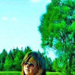 оксана, 29 лет, Нетишин