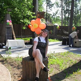 Татьяна, 35 лет, Сковородино