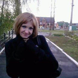 Бибикова, 40 лет, Москва