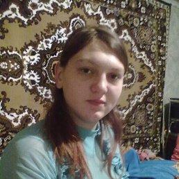 ТАТЬЯНА, 27 лет, Серафимович