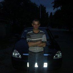 дмитрий, 37 лет, Клетня