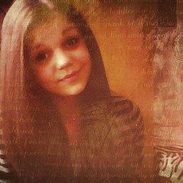 Александра*, 25 лет, Орша
