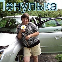 елена, 44 года, Елань