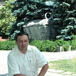 Вадим, 55 лет, Зубцов