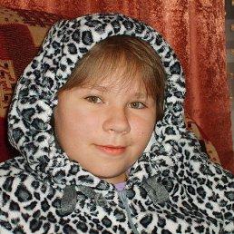 Александра, 23 года, Щучье