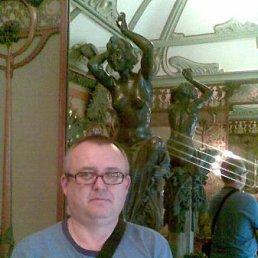 Александр, 54 года, Иршава