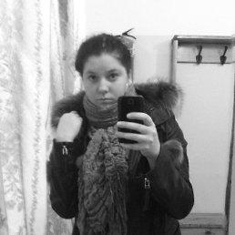 Люgмuла, 23 года, Макаров