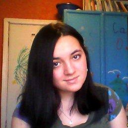 Александра, 24 года, Бахмут