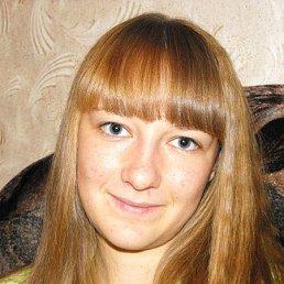 Анастасия, 28 лет, Сердобск