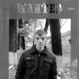 Денис, 29 лет, Тульчин