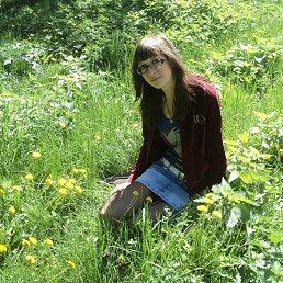 Ольга, 24 года, Аксубаево