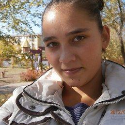 Женечка, 29 лет, Карталы