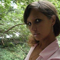 Елена, Самара, 29 лет