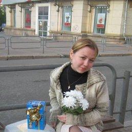 Александра, Челябинск, 28 лет