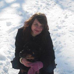 наталия, 43 года, Купянск