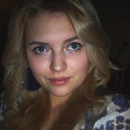 Дарья, 29 лет, Мышкин