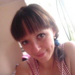 Евгения, 28 лет, Заречный