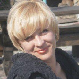 Наталья, 39 лет, Геническ