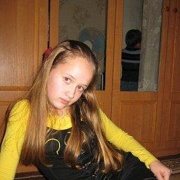 оля, 18 лет, Староконстантинов