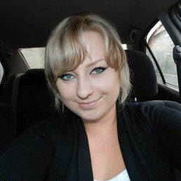 наташа, 29 лет, Лучегорск