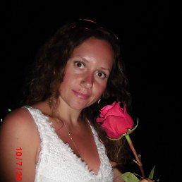 Виктория, 38 лет, Гадяч